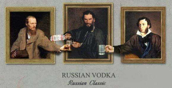 Kako Rusi pišu romane :-)